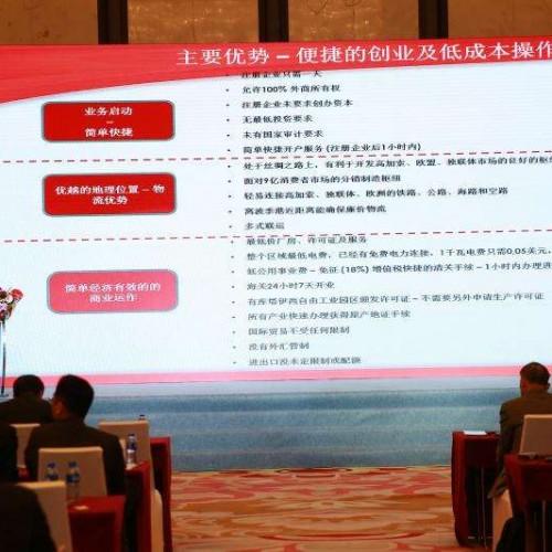 WeChat Image_20180425163302